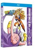 Dragon Ball Z Kai Final Chapters Part 2 Blu Ray Nr