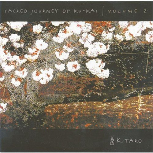 Kitaro Vol. 2 Sacred Journey Of Ku Ka
