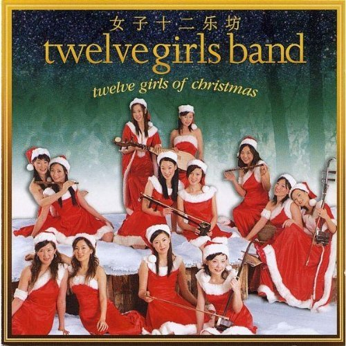12 Girls Band Twelve Girls Of Christmas