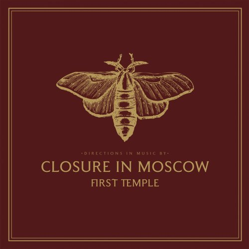 Closure In Moscow First Temple