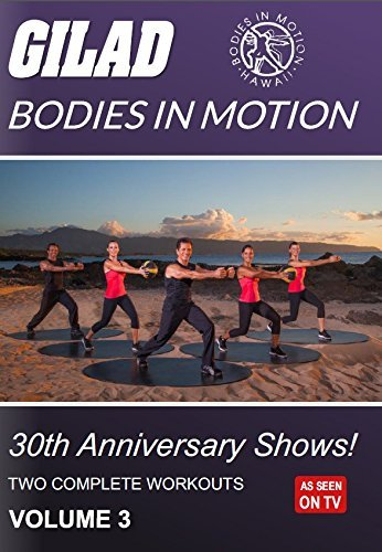 Gilad Bodies In Motion 30th A Gilad Bodies In Motion 30th A