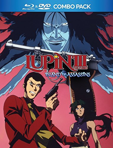Lupin The 3rd Island Of Assassins Lupin The 3rd Island Of Assassin