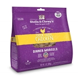 Stella & Chewy's Chicken Dinner Freeze Dried Cat 12oz