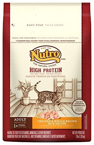 Natural Choice Cat Chicken Rice 3lb Qb 6