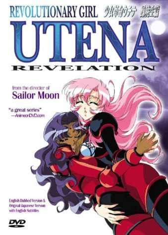 Revolutionary Girl Utena Revelation Clr Nr