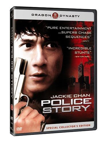 Police Story Chan Cheung Clr Ws Coll Ed. Pg13