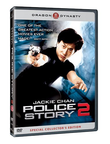Police Story 2 Chan Cheung Clr Ws Chi Lng Pg13