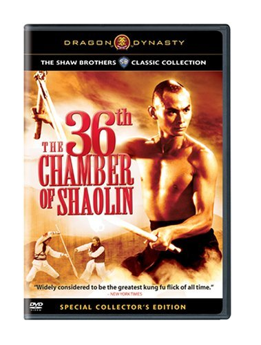 36th Chamber Of Shaolin 36th Chamber Of Shaolin Clr Ws Chi Lng Eng Dub R