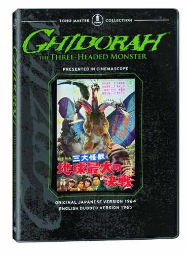 Ghidorah The Three Headed Mon Ghidorah The Three Headed Mon Ws Nr