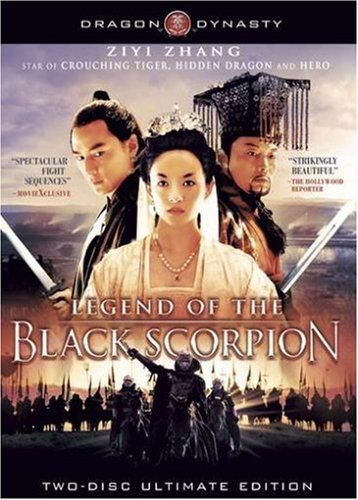 Legend Of The Black Scorpion Zhang Ziyi Ws Nr 2 DVD