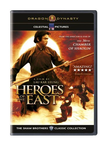 Heroes Of The East Liu Gordon Ws Nr