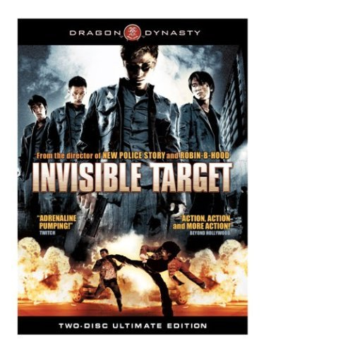 Invisible Target Wu Jing Chan Yue R 2 DVD