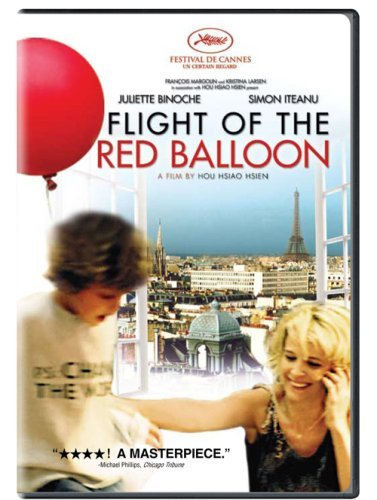 Flight Of The Red Balloon Flight Of The Red Balloon Ws Fra Lng Eng Sub Nr