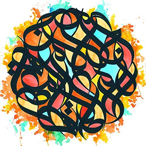 Brother Ali All The Beauty In This Whole Life ( Translucent Clear 3 Color Splatter Vinyl) 2xlp