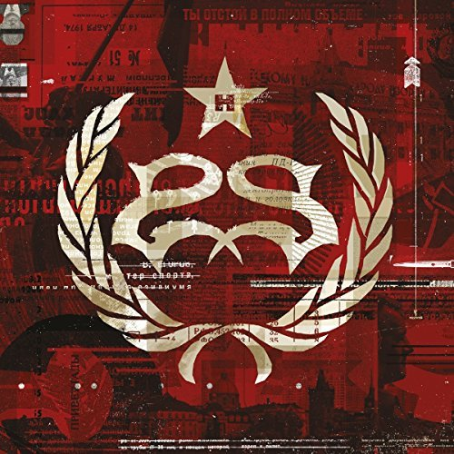 Stone Sour Hydrograd Explicit Version