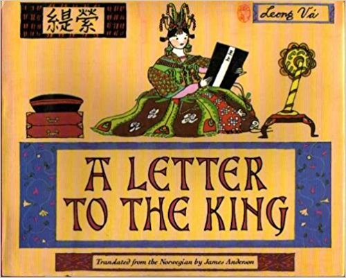 Leong Va A Letter To The King (mandarin Chinese And English