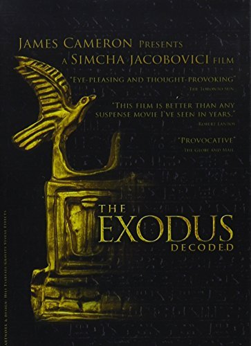 Exodus Decoded Exodus Decoded Made On Demand