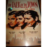 The Talk Of The Town (1942) Grant Arthur Colman Buchanan