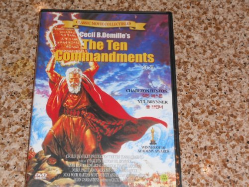 Ten Commandments (1956) Heston Brynner Baxter Robinson
