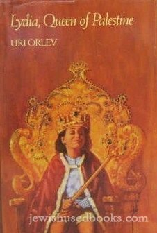 Uri Orlev Lydia Queen Of Palestine
