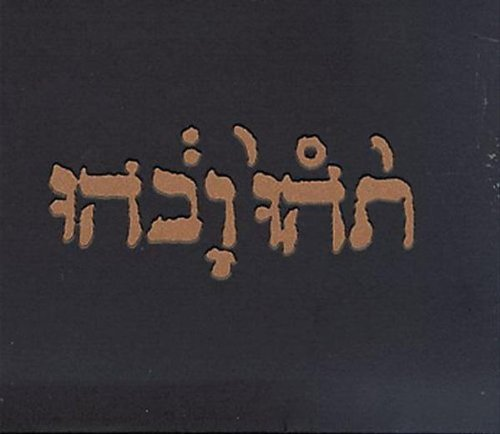 Godspeed You! Black Emperor Slow Riot For New Zero Kanada
