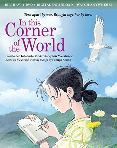 In This Corner Of The World In This Corner Of The World Blu Ray DVD Pg13