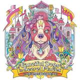 Honoel Fanciful Dogs In Secret Places A Dog Lover's Coloring Book