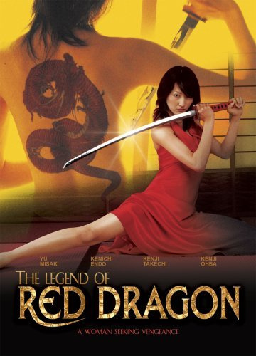 Legend Of Red Dragon Legend Of Red Dragon Nr