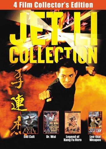 Jet Li Collection Li Jet Clr Nr
