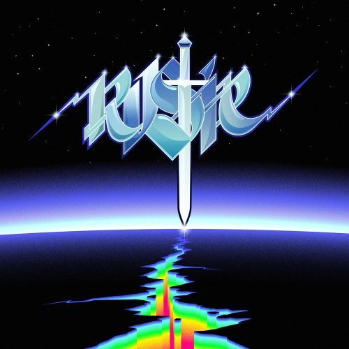 Rustie Sunburst Ep 7 Inch Single