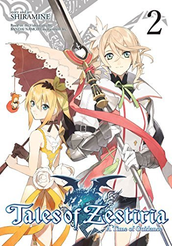 Shiramine Tales Of Zestiria Vol. 2