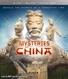 Mysteries Of China Mysteries Of China 4k Nr