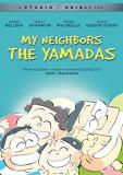 My Neighbors The Yamadas Studio Ghibli DVD Pg