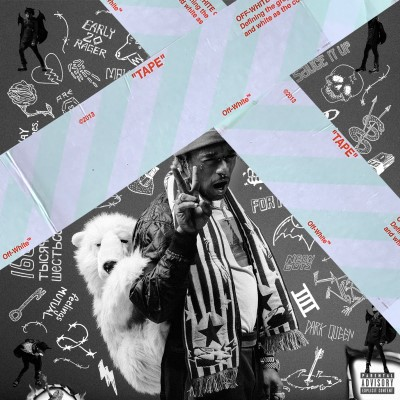 Lil Uzi Vert Luv Is Rage 2 2lp Vinyl W Digital Download