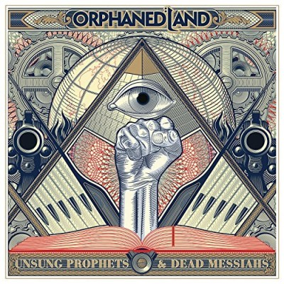 Orphaned Land Unsung Prophets & Dead Messiah