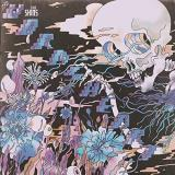The Shins The Worms Heart 180 Gram Black Vinyl Standard Jacket And Inner Sleeve W Dl Card