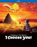Pokemon The Movie I Choose You Pokemon The Movie I Choose You Blu Ray Nr