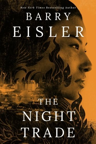 Barry Eisler The Night Trade