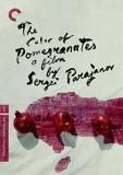 Color Of Pomegranates Color Of Pomegranates DVD Criterion