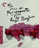 Color Of Pomegranates Color Of Pomegranates Blu Ray Criterion