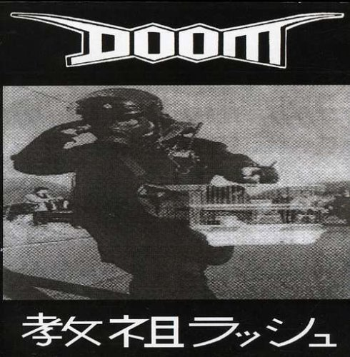 Doom Rush Hour Of The Gods