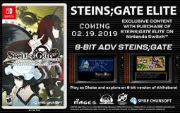 Nintendo Switch Steins Gate Elite