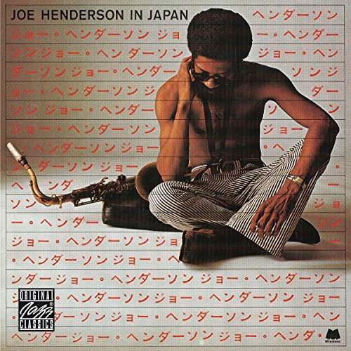 Joe Henderson Joe Henderson In Japan