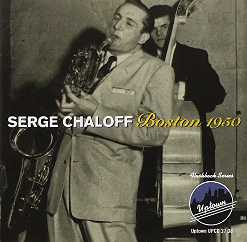 Serge Chaloff Boston 1950