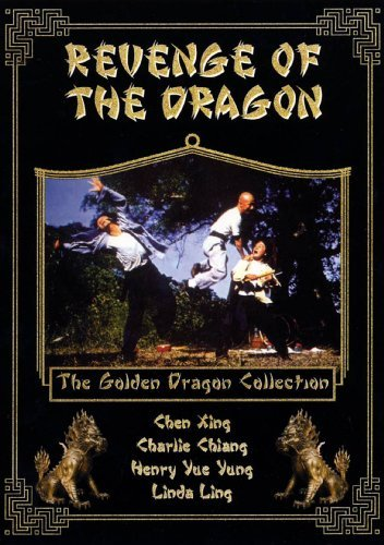 Revenge Of The Dragon Revenge Of The Dragon Nr