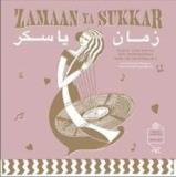 Zamaan Ya Sukkar Exotic Love Songs & Instrumentals From The Egyptian 60's Zamaan Ya Sukkar Exotic Love Songs & Instrumentals From The Egyptian 60's Lp