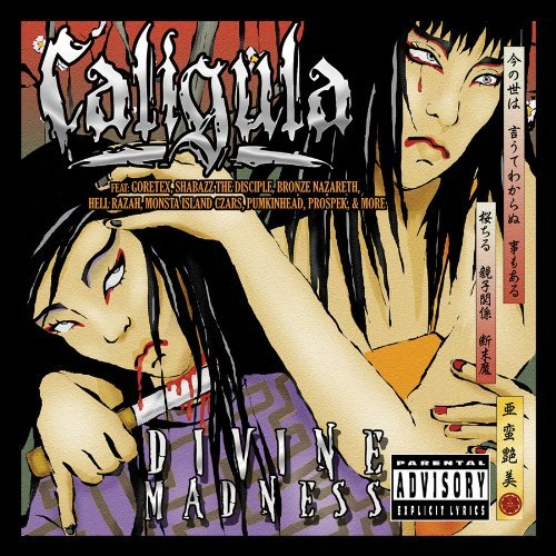 Caligula Divine Madness Explicit Version