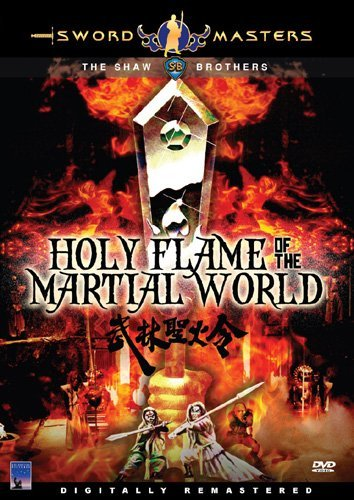 Holy Flame Of The Martial Worl Shaw Brothers Chi Lng Eng Dub Nr