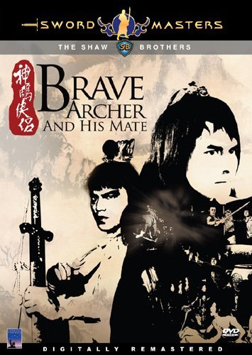 Brave Archer & His Mate Shaw Brothers Chi Lng Eng Sub Nr