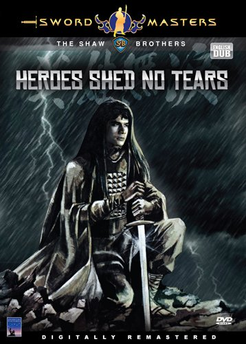 Heroes Shed No Tears Heroes Shed No Tears Eng Dub Nr